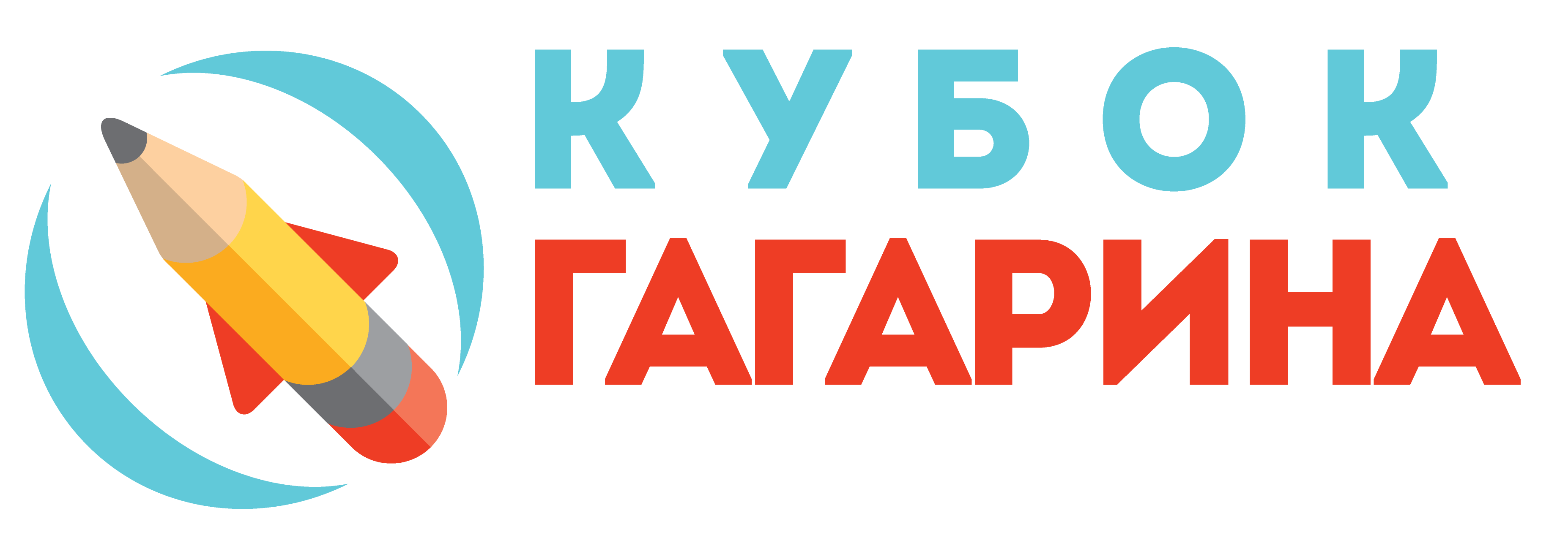 Олимпиада по окружающему миру 2 класс 2018 кубок гагарина